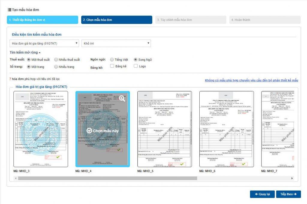 Việc tạo mẫu hóa đơn điện tử trên Einvoice rất dễ thao tác.