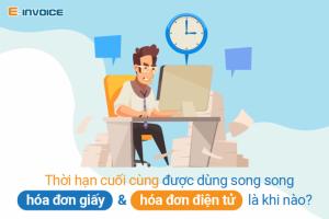 Thời điểm ngừng sử dụng song song hóa đơn điện tử và hóa đơn giấy